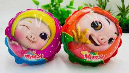 猪猪侠奇趣蛋玩具蛋,拆出海底小纵队鲨鱼玩具!