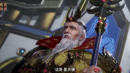 《斗罗大陆》:雪星亲王实力败家!