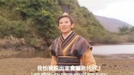 吴君如跟杨紫琼决斗,说好的让她三招,不想被一招就解决了
