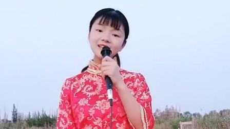 农村小姐姐翻唱《爱情十八拍》,句句入情,好听又醉人!