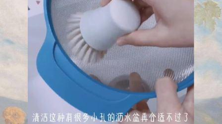 厨房抗菌毛刷,清洗带孔的沥水盆在合适不过
