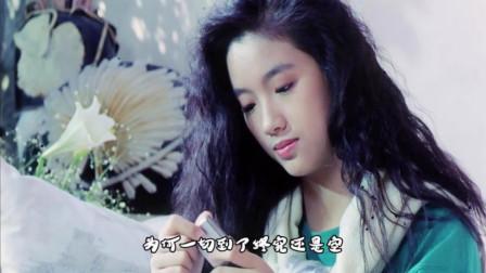 这首《风中的承诺》,太经典了,配上22岁的吴倩莲,青涩而美丽