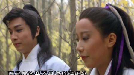 生死决:美女与小伙林中散步,不料身后竟被跟踪,经典武侠