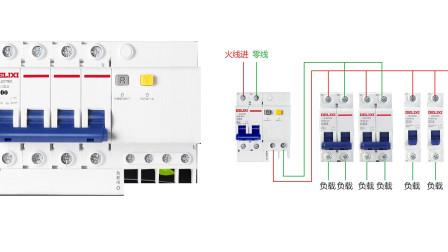 3相电源380V,怎么接出单相电源220V?电工师傅教给你