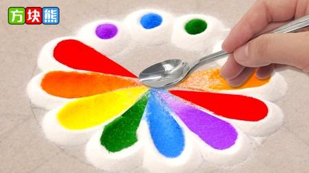 什么?用炫彩沙子也能画画?
