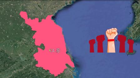 中国最平的省:江苏到底有多平?省内最高海拔比不过上海一栋楼
