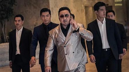 马东锡巅峰之作!韩国黑帮联合警察,全城搜捕杀人恶魔《恶人传》