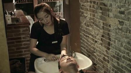 洗头妹拥有超能力,能见到客人心中所想,看完老公她怒了!