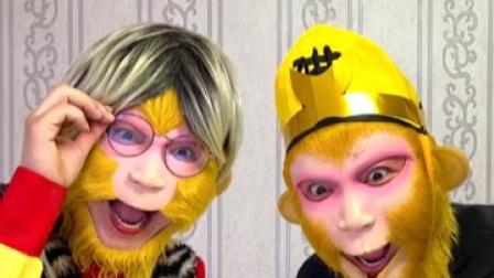 童年趣事:猴哥变成了一串荔枝,太搞笑了