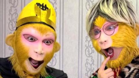 童年趣事:猴哥变成了一根黄瓜