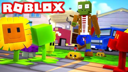 ROBLOX植物大战僵尸!跟延迟高达999的玩家一起守卫小木屋