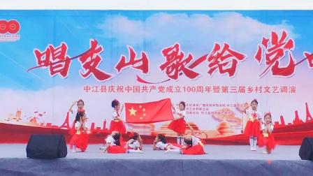 小朋友献上儿童舞蹈《中国么么哒》为祖国妈妈加油