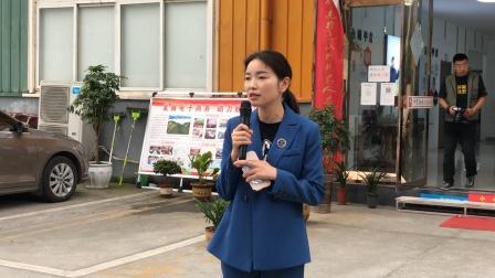 网红新农人王秀梅大学毕业回乡带领群众种茶发展集体经济脱贫奔小康