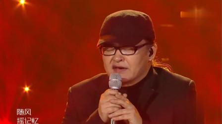 国宝级歌手,连续带出多季《好歌曲》冠军,姚贝娜是他最深的痛