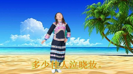 云南山歌《黄姑渚畔简群水》经典民间小调