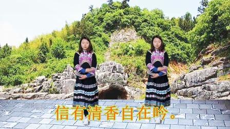 云南山歌《果若飘来天际香》经典民间小调