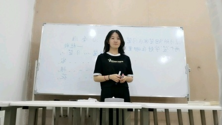 5月27日练课初中语文
