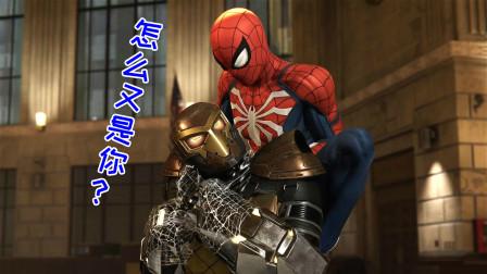 漫威蜘蛛侠:震动人氪金之后要找蜘蛛侠算账,不料蜘蛛侠是外挂玩家