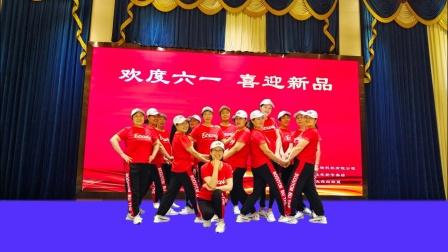5月26日乐山暖阳健身操舞蹈队参加孝当先举办的欢度六一喜迎新品活动节目展示《太阳和月亮》原创作品