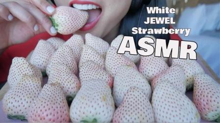 吃货:韩国白色草莓,吃着口感不错呀