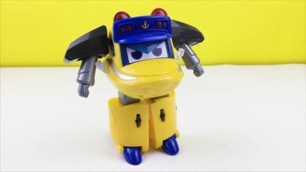 百变校巴船长歌德变形玩具拆箱