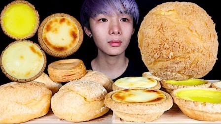 吃货:韩国蛋挞好大,开吃起来也很香呢