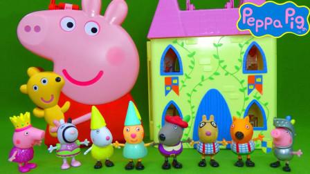 小猪佩奇玩具拆箱:小猪佩奇公主和她的朋友们