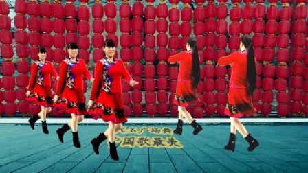 广场舞《中国歌最美》唱响了一辈又一辈,歌声悠扬好听,舞蹈好看