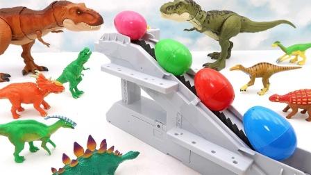 恐龙蛋玩具搭乘传送带寻找恐龙妈妈