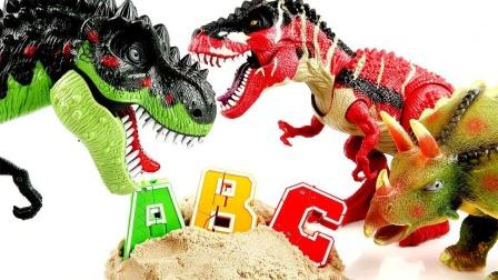 彩色机械字母玩具变形小恐龙