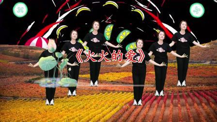 经典DJ广场舞《火火的爱》,旋律醉人,舞蹈醉心