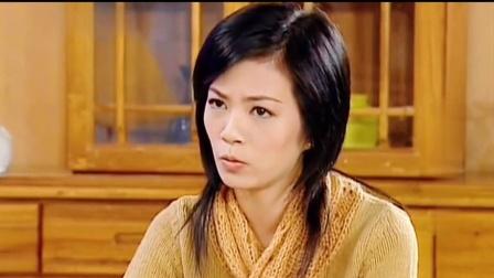 意难忘第5季56 丽君,丽珠两姐妹的感情路还挺忙…