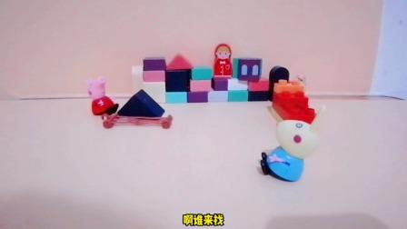 儿童益智玩具:你们两个躲好了吗