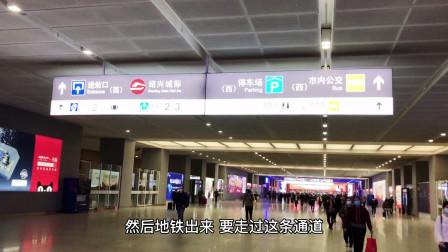 杭州南站去过吗?地铁5号线直达,火车站在萧山算偏吗?