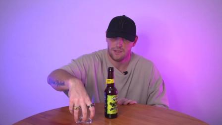 500一瓶!世界上度数最高的啤酒,一杯入魂!