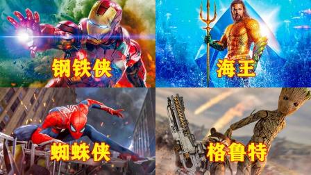 盘点电影中五大童年英雄,蜘蛛侠超萌登场打击犯罪!