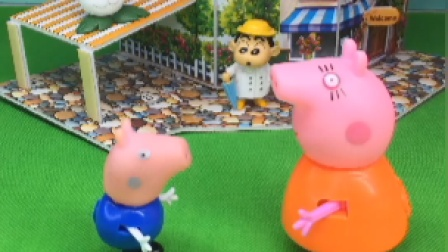 猪妈妈送乔治去上学,乔治不想去