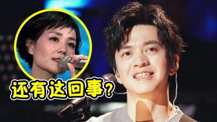 11年前王菲唱火的《传奇》,竟是李健写给妻子的,网友:被甜哭
