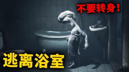 小小梦魇2:我差点被无面人发现!