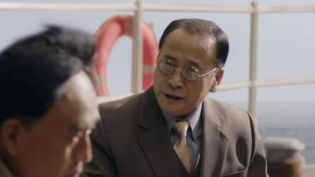 共产党组织营救李先生,蒋介石发动清共政变