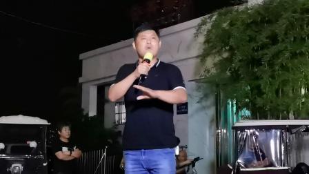 胡满意演唱曲剧【武家坡★离三关别代战归心似箭】