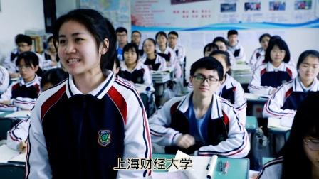 县城中学,全班都想考985重点大学