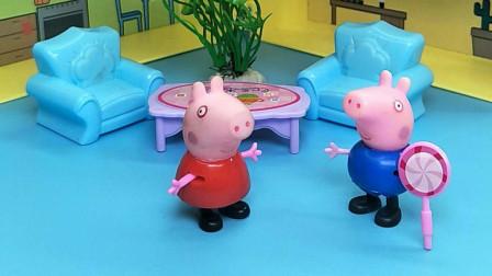 小猪佩奇给乔治买了棒棒糖,乔治带回家,不料被猪妈妈没收