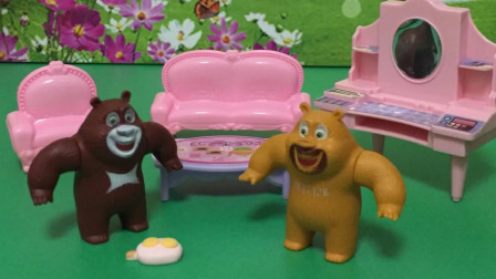 熊二偷吃冰激凌,向熊大坦白!