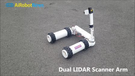 可重构机器人MIRRAX 150