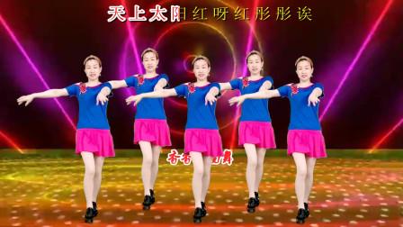 经典红歌广场舞《天上太阳红彤彤》欢快动听,深情入心,简单好看,附教学