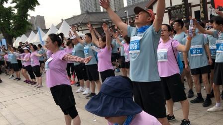 西安全民运动健身跑前一起来跳健身操吧