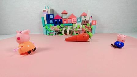 儿童益智玩具:我这就去找猪爷爷