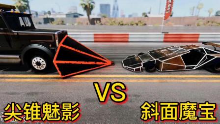 车祸模拟器350 给我们带来无数欢乐的两款汽车 巅峰对决 谁更强?