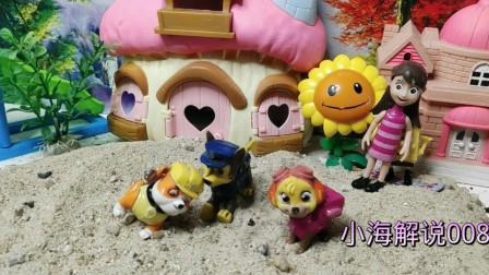 儿童玩具,萌娃,过家家游戏分享狗狗玩具视频